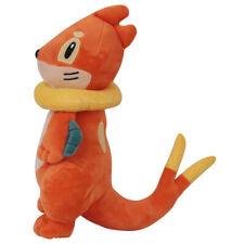 "Pokemon Water Type Buizel 10"" Plush Toy Sea Weasel Animal Xmas Gift Collection"