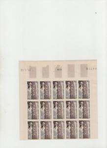 Timbres TAAF P5 FEUILLE DE 15 (coin daté) ** neuf sans charnière