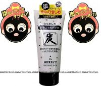 DAISO JAPAN Blackheads Charcoal Peel Off Facial Mask Natural Pack FREE SHIP