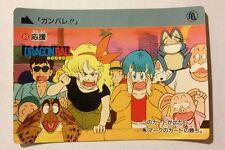Dragon Ball Carddass Hondan BP 83 (1989)