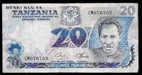 World Paper Money - Tanzania 20 Shilingi ND 1978 P7b @ Fine Cond.