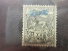 ETHIOPIA  Scott  14  MINT HINGED  Cat $60