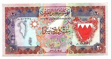 More details for bahrain (p10) 20 dinars 1973 avf