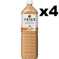 Kirin Royal Milk Tea 1.5L, (Pack of 4) Product of Japan (POPULAR)