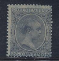 ESPAÑA (1889/01) MNH NUEVO SIN FIJASELLOS-EDIFIL 221 (25 cts) ALFONSO XIII LOTE1