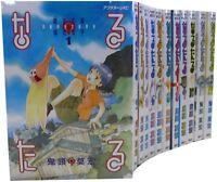 Narutaru comics Complete set Vol.1-12 Japanese Edition