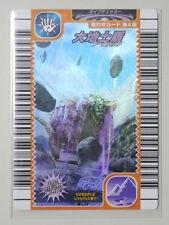 Earth Barrier Super Skill Foil Card SEGA Dinosaur King Collector Japan Edition
