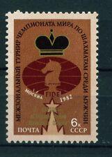 Chess World Champion Karpov overprinted stamp 1982 MNH