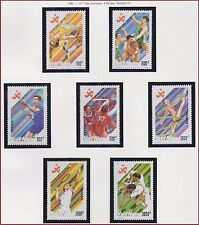 VIETNAM N°1108/1114** SPORT Basket,Tennis,Volley,Judo.1990 Vietnam 2134-2140 NH