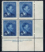 Canada #288(41) 1949 5 ct dp blue George VI LOWER RIGHT PLATE BLK#1 MNH CV$8.45