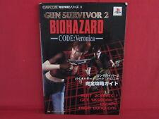 Gun Survivor 2 Resident Evil Code: Veronica Complete Strategy Guide Book / PS2