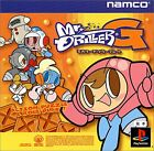 USED Mr. Driller G Japan Import PS