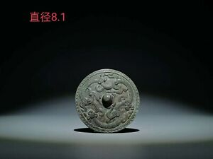 China Warring States Period Life Tool Bronze Concave Mirror Take Fire from Sun 2