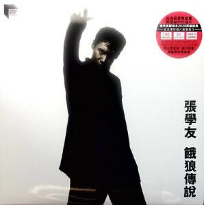 "Jacky Cheung Born to be wild 張學友 黑膠碟 餓狼傳說 12"" Vinyl LP Record Abbey Road Studio"