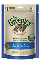 LM Greenies Feline Dental Treats - Tempting Tuna Flavor 2.5 oz