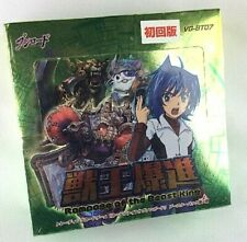 Vanguard Cardfight VG-BT07 Rampage Of The Beast King Sealed Japanese Booster