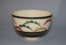Stoneware chawan tea bowl, Kyoto-Satuma or Kyo-yaki ware, Japan