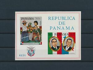 LO43277 Panama historical figures imperf sheet MNH