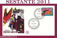 ITALIA, FDC FILAGRANO, 1977, PIETRO MICCA  , ANNULLO SAGLIANO MICCA (163)