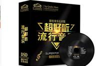 2020 Chinese Mandarin list of pop songs  famous music LP CD collection   10 CDS