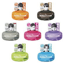 GATSBY Moving Rubber Hair Wax Series 80g Free Shipping from Japan