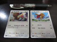 Pokemon card SM9b 039/054 Fearow evolution set Full Metal Wall Japanese