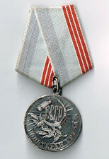 VERY NICE CCCP SOVIET MEDAL, VETERAN OF LABOUR FOR LONG SERVICE. US SELLER. S4