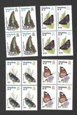 Hong Kong 1979 Beautiful Butterflies (4v Cpt, B/4) MNH