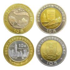 China Set 4 coins, 10 Yuan, Macao + Hong Kong Return, 1997+1999, UNC