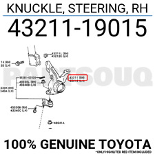 546188H300 Genuine Nissan ROD ASSY-CONNECTING,STABILIZER 54618-8H300