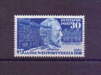 Bund 1949 - Weltpostv. -MiNr. 116 - postfrisch** geprüft - Michel 70,00 € (648)