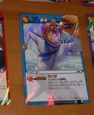 ONE PIECE MIRACLE BATTLE CARDDASS CARD HOLO CARTE R 44/85 JAPAN NM