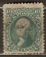 United States Sc 96  used   fine