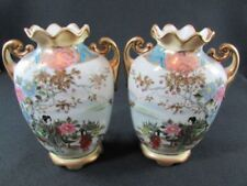 Noritake Vase Porcelain & China