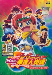 DVD Anime Battle B-Daman Complete TVB Series 1~51 End HK Cantonese Version R0