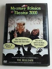 Mystery Science Theater 3000 - The Hellcats (DVD, 2002) Rare, OOP☆Free Shipping☆