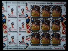 MACEDONIA 2018 FIFA World Cup Russia SS MNH