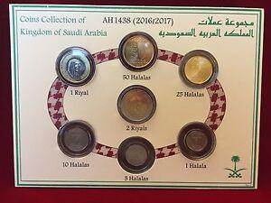 Saudi Arabia AH1438 - 2016/2017 - (7 Uncirculated Coins with Display Card)