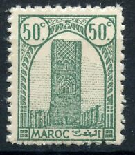 TIMBRE COLONIES FRANCAISES MAROC NEUF N° 207 ** TOUR HASSAN A RABAT