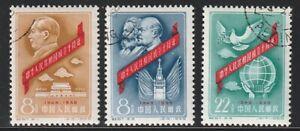 China   1959   Sc # 438-40   CTO   OG   (01717)