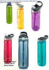 2020 Contigo Autospout Drink Water Bottle Straw 24oz/ 709mL BPA-Free & Leakproof