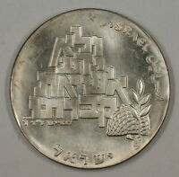 1969 Israel 10 Lirot Independence Day Shalom Silver UNC Coin w/ Original Case
