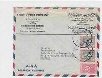 arabia stamps cover ref 12870
