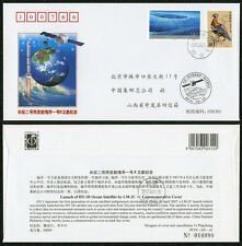 CHINA 2007 PFTN.HT-42 Launch of HY-1B Ocean Satellite by LM-2C CC/FDC