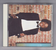 (CD) MICHAEL JACKSON - Off The Wall / Japan Import / Epic/Sony 32.8P-223
