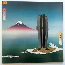 CAMEL - NUDE - 1981 UK - VINYL, LP, ALBUM, GATEFOLD - SKL 5323 - Ex/Ex