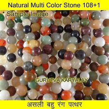 Natural Multi Color Stone Mala 108+1 Beads Multi Stone Mixed Rosary 8 to 9 mm