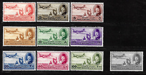 Egypt .. Mint (MNH) postage stamps from Egypt .. 6937