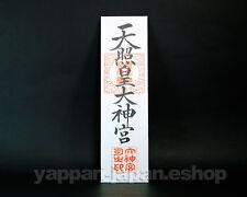 Ofuda Ise Jingu Shrine Amaterasu kotaijingu Jingu taima Paper Amulet Kamidana