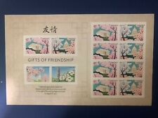 Gifts of Friendship - 12 Forever Cherry & Dogwood Tree Flowers - 2015 - MNH